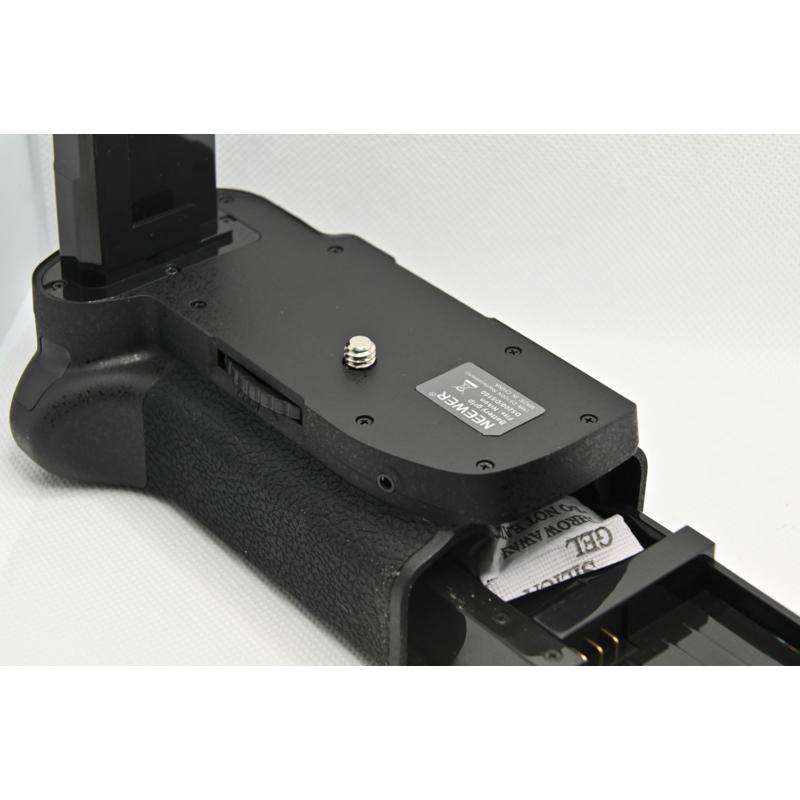 Nikon D5200 markolat, portrémarkolat