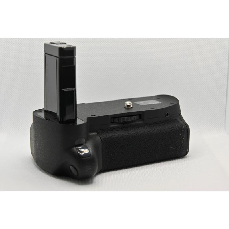 Nikon D5200 portrémarkolat
