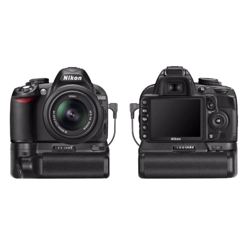 Nikon D5300 markolat