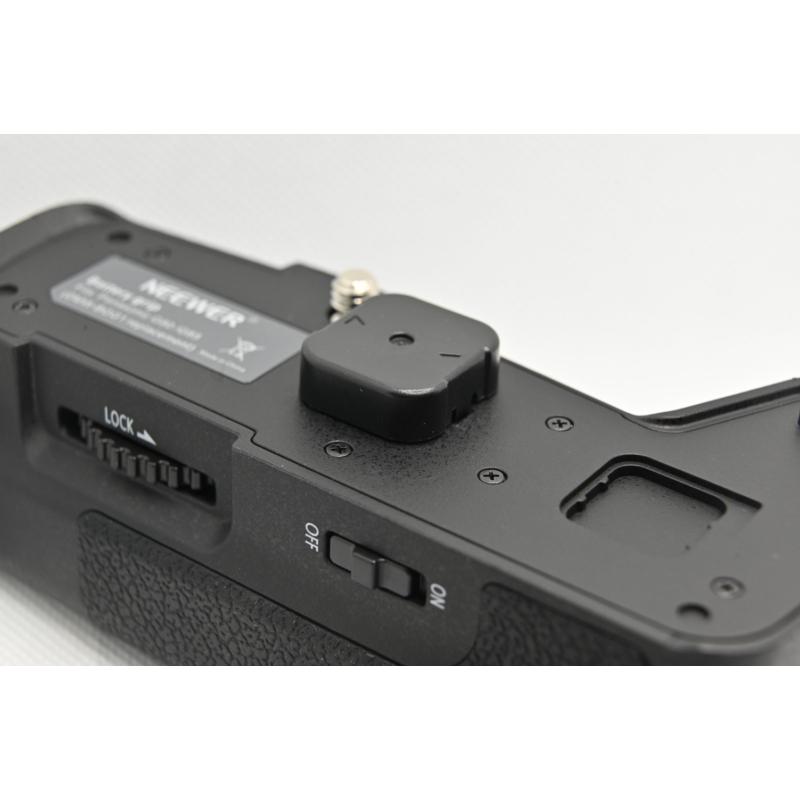Panasonic Lumix G85 portrémarkolat